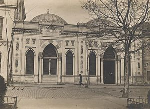 Education in Turkey - Beyazıt State Library was founded in 1884.