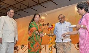 Vasundhara Raje - Vasundhara Raje Scindia at the inauguration of Bhamashah Yojana in Udaipur, Rajasthan.