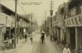 Bikes street Tainan.png