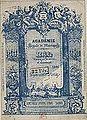 Billet bal de l'Opéra 1841.jpg