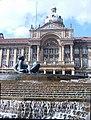 Birmingham council house.jpg