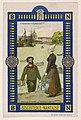 Biscuiterie nantaise - Pêcheur et femme de Trentemoult.jpg