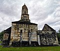 """Biserica """"Sfantul Ierarh Nicolae"""" Densus.jpg"""
