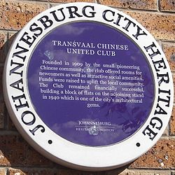 Blue plaque transvaal chinese united club