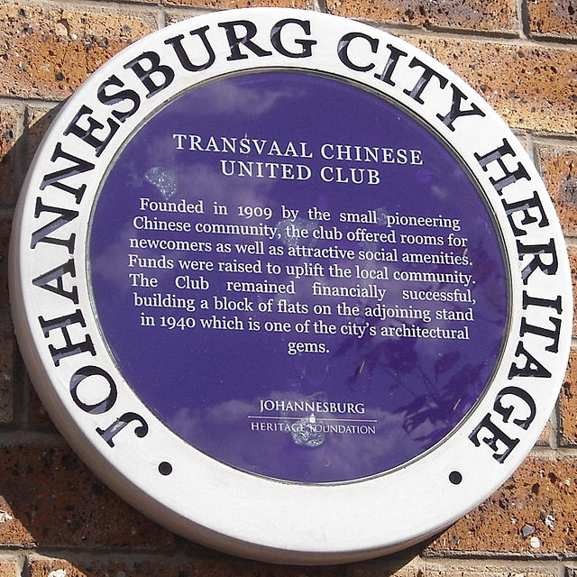 Photo of Blue plaque № 12287