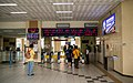 Boarding entrance and turnstiles, TRA Xizhi Station 20140602.jpg