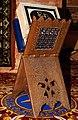 Bohoniki meczet stojak na Koran.jpg