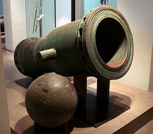Bombard (weapon) - Image: Bombard Mortar Of The Knights Of Saint John Of Jerusalem Rhodes 1480 1500