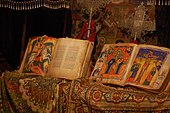 Books in the monastery museum of the Orthodox Church of Ura Kidane Mehret, Zege Peninsula, Ethiopia, 16th century.