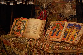 where to buy old books for decorating.htm illuminated manuscript wikipedia  illuminated manuscript wikipedia