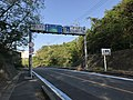 Border of former Kamiura Town and Omishima Town on Ehime Prefectural Road No.21.jpg