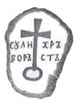 Boris Stone Sulibor Hrest Tishkevich.png