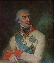Borovikovsky Volkonsky Grigory (Kiev).jpg