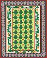 Bosanska šara Pirot kilim.jpg