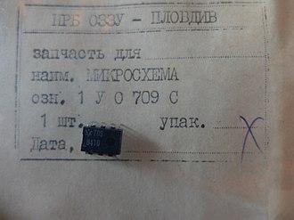 Soviet integrated circuit designation - Image: Botevgrad 1UO709S label