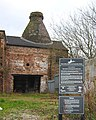 Bottle kiln, Enson Works, Longton - geograph.org.uk - 312759.jpg