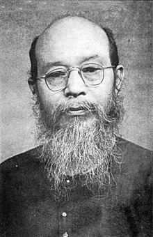 Category:Nepalese Buddhists - WikiVisually