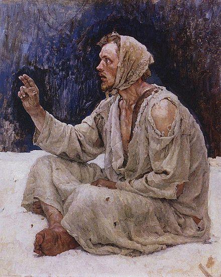 Le Concept du Fol-en-Christ