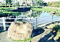 Brains Park Tokushima Park.jpeg