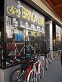 BringAngyal bicycle shop and service. - Balzac street, Budapest.JPG