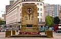 Bristol War Memorial - geograph.org.uk - 1444367.jpg