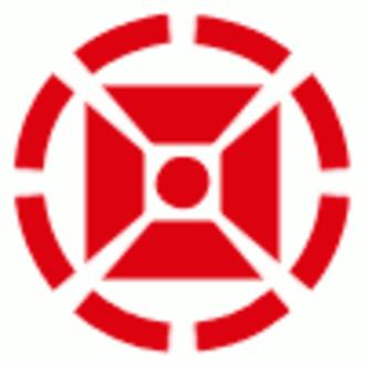 23rd Division (United Kingdom) - Image: British 23rd Division insignia