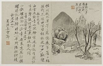 Qing poetry - Landscape with Poems from An Album the Three Perfections, by Jiang Shijie