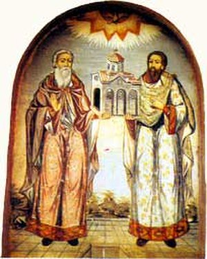 Gregory Pakourianos - A 19th-century fresco from Bachkovo depicting Gregory and his brother Apasius.