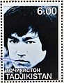 Bruce Lee 2001 Tajikistan stamp4.jpg