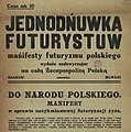 Bruno Jasieński - jednodńuwka futurystuw - book cover.jpg
