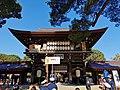 Building at Meiji Shrine.jpg
