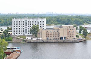 Chief Directorate of Intelligence of the Ministry of Defence of Ukraine - HUR MOU Buildings