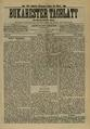 Bukarester Tagblatt 1892-11-01, nr. 248.pdf