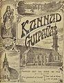 Bulletin paroissial Guipavas 1915.jpg
