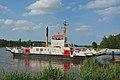 Burg, Fähre über den Nord-Ostsee-Kanal NIK 0327.JPG