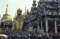 Burma1981-004.jpg