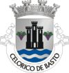 Coat of arms of Celorico de Basto