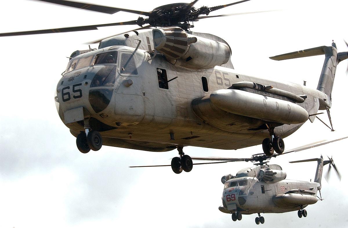 CH-53 (航空機)
