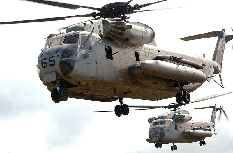 File:CH-53D Sea Stallion.jpg