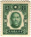 CHN-1941-0107.jpg