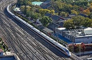 Beijing-Guangdong high-speed train