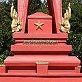 Cambodia Vietnam friendship Monument.jpg