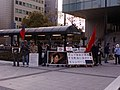 Campaign against Burma's new Constitution - flickr 2392114046 ecf3fd5966 z.jpg