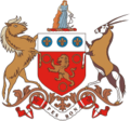 Cape Colony Coat of Arms 1876.png