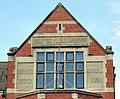 Carnegie library, Belfast (detail) - geograph.org.uk - 1320339.jpg