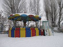 Carousel, Gyumri.jpg