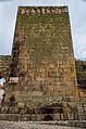Castelo Mendo-24.jpg