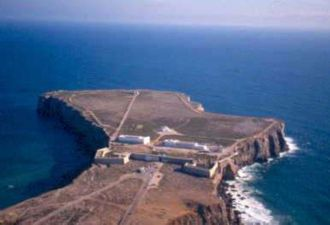 Sagres (Vila do Bispo) - The peninsula and presumed former-site of the Sagres nautical school