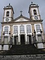 Cathedral 1 Sao Joao del Rei Brasil.jpg