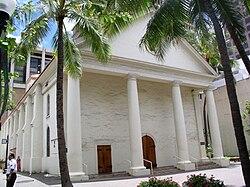 平和の聖母大聖堂 (ホノルル)
